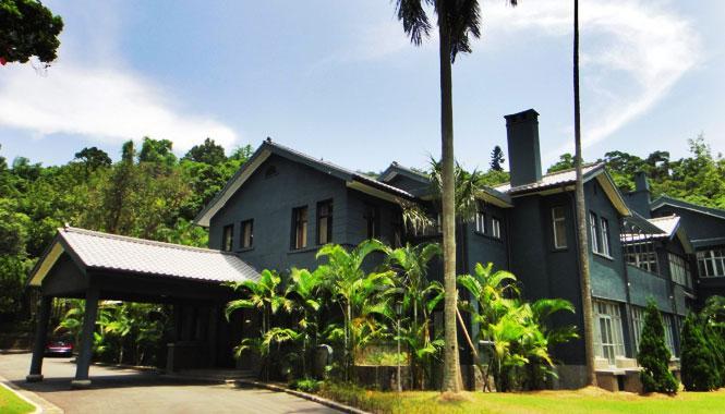 Residence of President Chiang Kai-shekduring