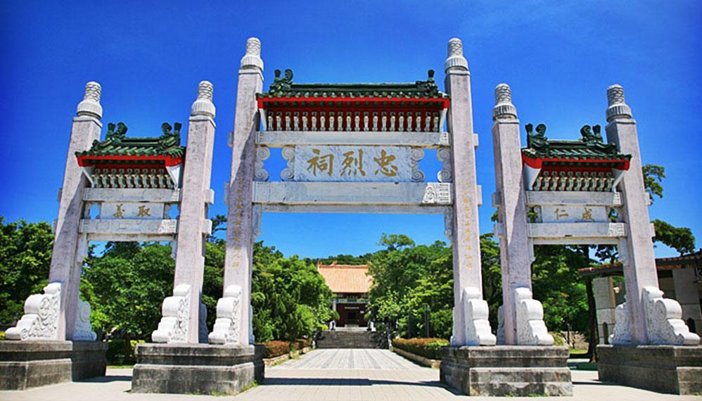 台湾忠烈祠